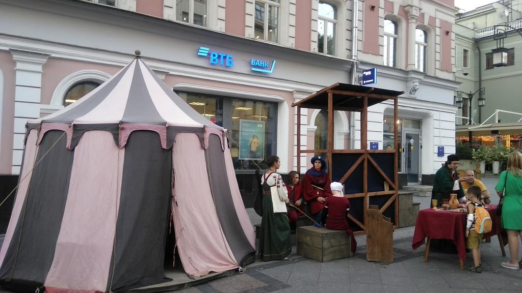шатер европейцев